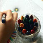 บทความที่ 1 ชุดที่ 3 เรื่อง ความเป็นมาของการประถมศึกษา