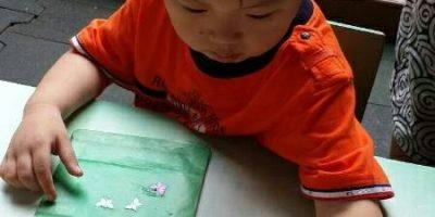 บทความที่ 1 ชุดที่ 1 เรื่อง แนวทางการจัดชั้นเรียนเพื่อเด็กปฐมวัย