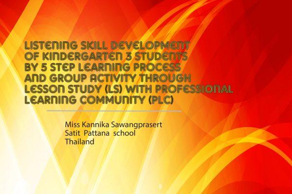 Listening Skill Development of Kindergarten